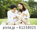 家族 61238025