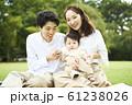 家族 61238026