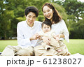 家族 61238027
