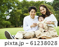 家族 61238028