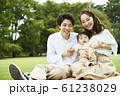 家族 61238029