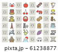 日本の名所・名産(東日本) アイコン素材セット 61238877