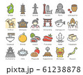 日本の名所・名産(西日本) アイコン素材セット 61238878