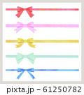 手描き風 リボンセット (ベクター版) 61250782
