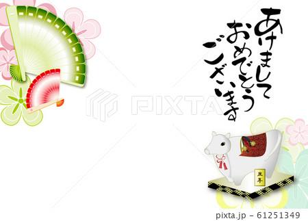 年賀状素材横スタイル扇子と丑の置物と花柄の賀詞文字入り年賀状テンプレート 61251349