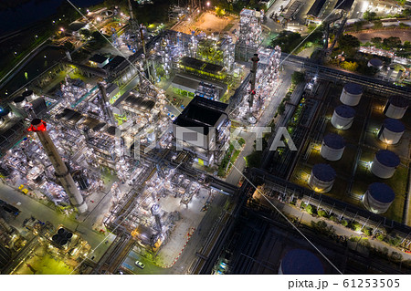 Aerial view of oil Refinery plant 61253505