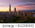 Taipei City skyline view from Elephant Mountain at dawn 61256302