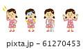 女の子_健康セット2 61270453