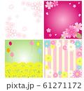 春のセールPOP 背景 販促 61271172