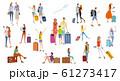 イラスト素材:人々、旅行、休暇、ライフスタイル 61273417