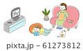 リビングでくつろぐ親子のイラスト 61273812