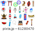 祭りのアイコン 61280470