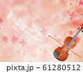 桜(背景素材) 61280512