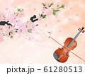 桜(背景素材) 61280513