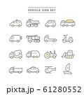 VEHICLE ICON SET 61280552