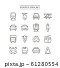 VEHICLE ICON SET 61280554