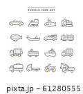 VEHICLE ICON SET 61280555