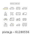 VEHICLE ICON SET 61280556