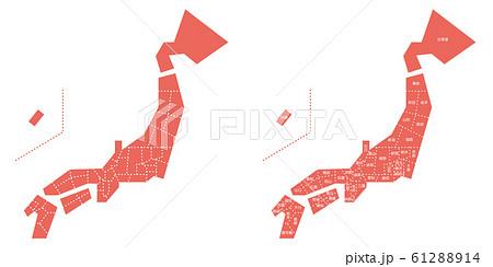 デフォルメされた日本地図 地名ありとなしのセット 61288914