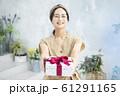 女性 プレゼント ギフト 61291165