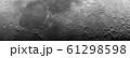 月面クレーター 61298598