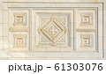 Ornament of the walls of the Cathedral of Christ 61303076