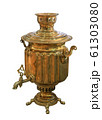 Old Russian samovar on white background, isolated 61303080
