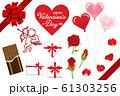 バレンタインデー デザイン素材セット 61303256