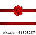 リボン ギフトラッピング レッド デザイン 61303257