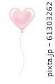 ハート型の風船 ペールピンク 61303262