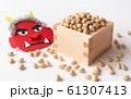 炒り大豆 煎り大豆 福豆 節分 赤鬼 炒り豆 61307413