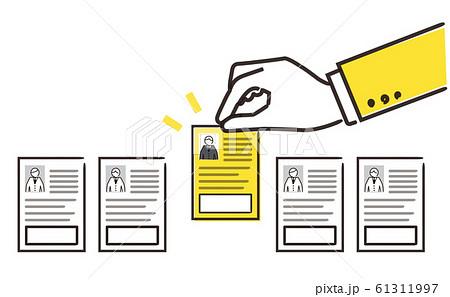 履歴書を持つ手、求人・就職のかわいい手書きイラスト、ベクター素材 61311997