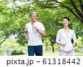 ジョギング ミドル夫婦 カップル エクササイズ イメージ 61318442
