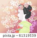 舞妓 61319539