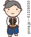 剣道をする女の子 61326030