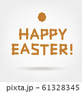 Happy Easter, text made from wooden boards for 61328345
