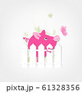 Funny pig with butterfly for your design 61328356