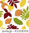 Autumn leaves seamless pattern for your design 61328359