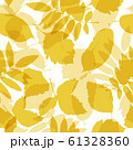 Autumn leaves seamless pattern for your design 61328360