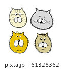 Cat and dogs faces, sketch for your design 61328362