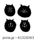 Cat and dogs faces silhouette, sketch for your 61328363