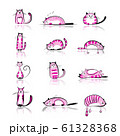 Funny pink cats collection for your design 61328368
