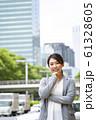 女性のビジネスイメージ 61328605