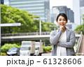 女性のビジネスイメージ 61328606