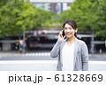 女性のビジネスイメージ 61328669
