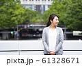 女性のビジネスイメージ 61328671