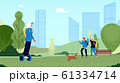 Friends greeting. Group teens meet in park, guys greet gesture. Happy friendship, youth walking with dog. Informal persons activity vector illustration 61334714