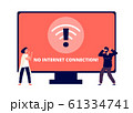 No internet connection. Wireless connectivity disconnect, error connection wifi. Annoyed people and unpluged computer vector illustration 61334741