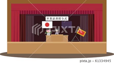 卒業式(校長先生登壇(女性) 61334945