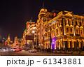 《上海》上海租界の洋館・外灘の夜景 61343881